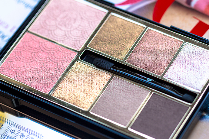 Guerlain | Holiday 2017 Makeup Collection - Palette Gold Multi-Use Palette